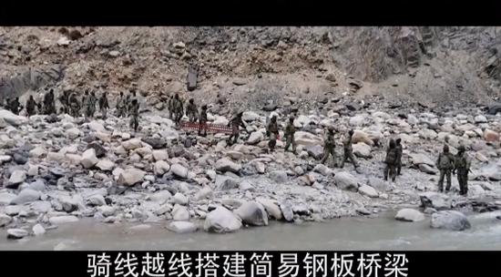 印军越线挑衅:修桥梁搭帐篷清晰可见