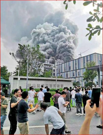华为大火酿3死 起火点疑为5G实验室