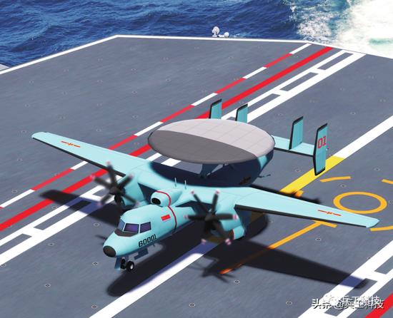 中国舰载预警机性能如何:探测距离550公里不输美军