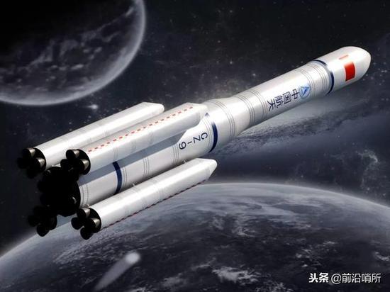 中国研长征9号火箭 运力超美火箭10吨稳居世界第一