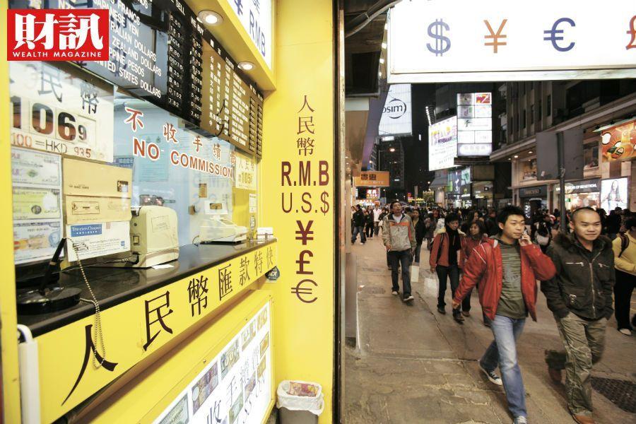 当世界的香港变成中国的香港