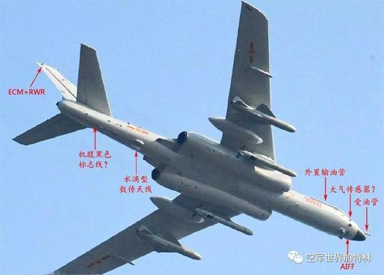 中国最新轰-6N亮出3大优点 萨德与宙斯盾将无法拦截