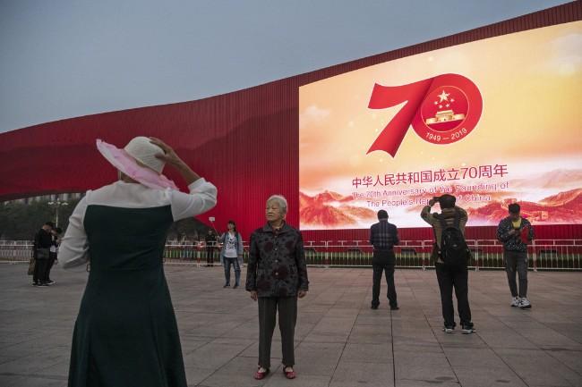 坦克、导弹、没有鸽子:中国迎接国庆70周年