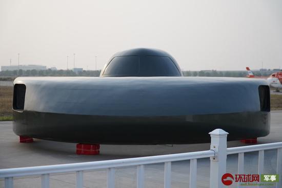 """关于中国出现的这个""""UFO"""" 你想知道的答案都在这里"""