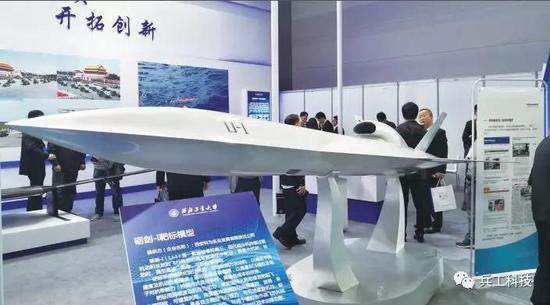 中国新型隐身无人机亮相:采用背负式进气道机身扁平