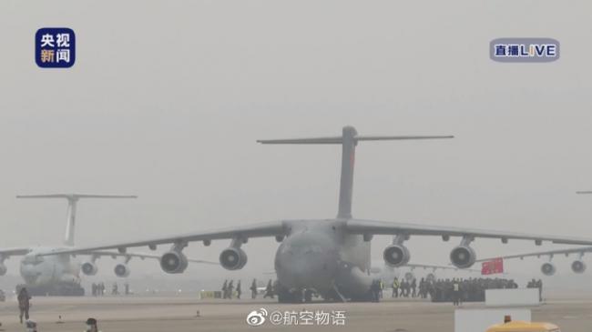 国产运20首次执行非战争任务:飞赴武汉