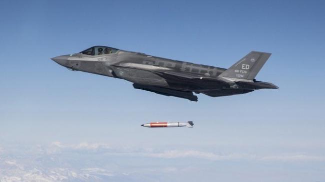 美国防部公布F35空投B61-12核弹照片