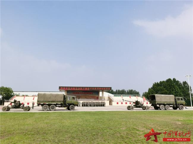 郑州市组织民兵防空分队实战化比武对抗活动