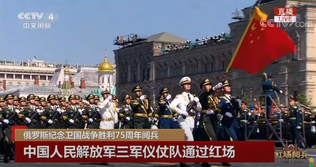 解放军仪仗方队参加俄罗斯胜利日阅兵