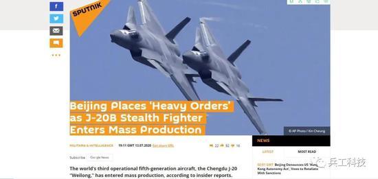 歼20B战机或将量产超200架 机动性有立竿见影的飞越