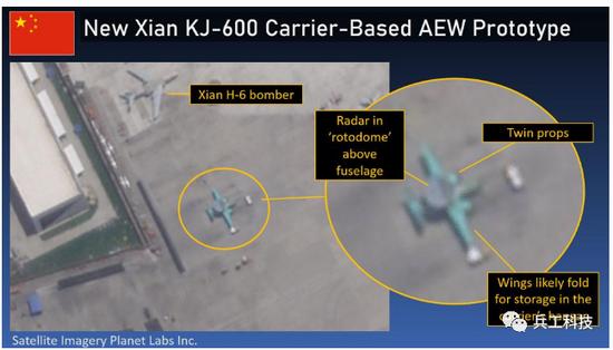 中国舰载预警机首飞 机体更精致长度与直8相当