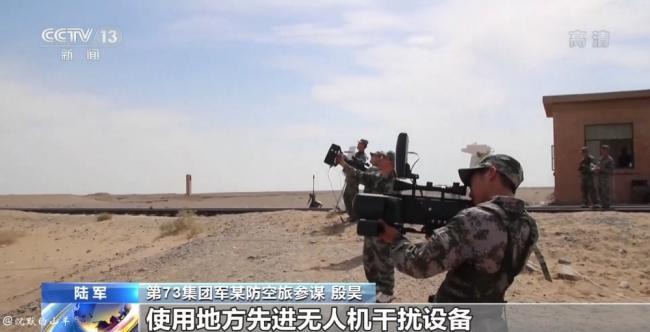 解放军对抗无人蜂群:干扰枪+导弹和高炮