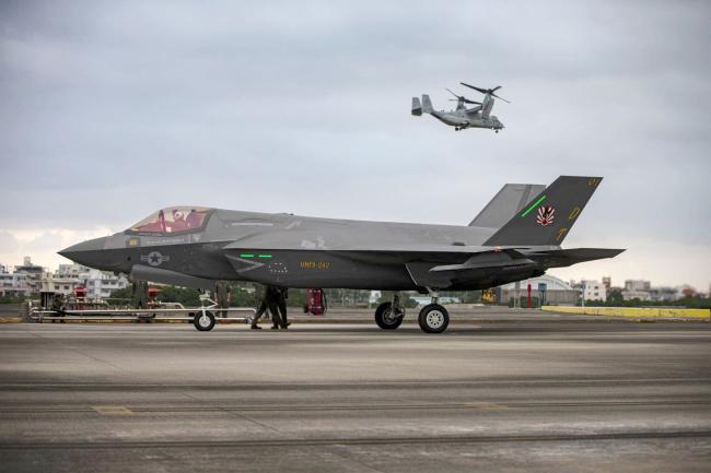 驻日美海军陆战队F-35B展示涂装,暗讽日本