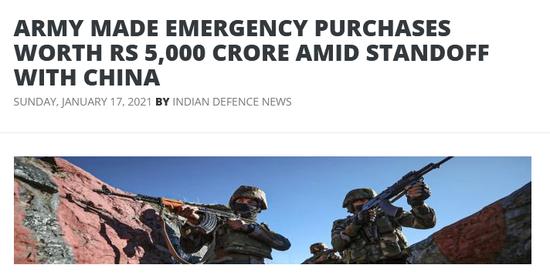 投资500亿!印度军队紧急采购大批装备用于中印对峙