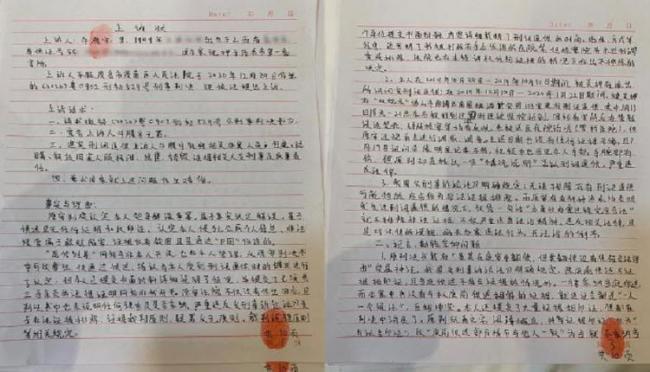 习近平女儿个资泄露案 政法委威胁律师停止代理