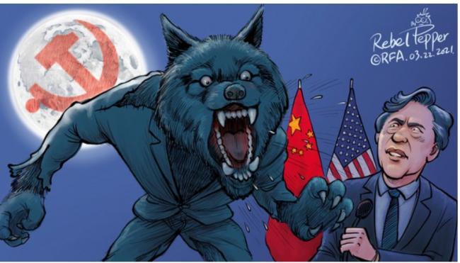 中国战狼满世界咆啸 真想变国际孤狼?