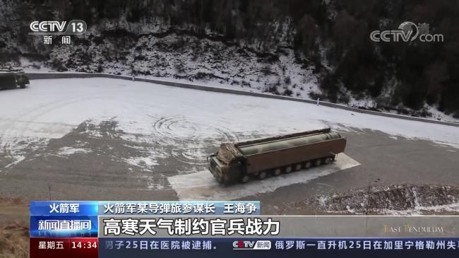中国洲际弹道导弹上了高原!