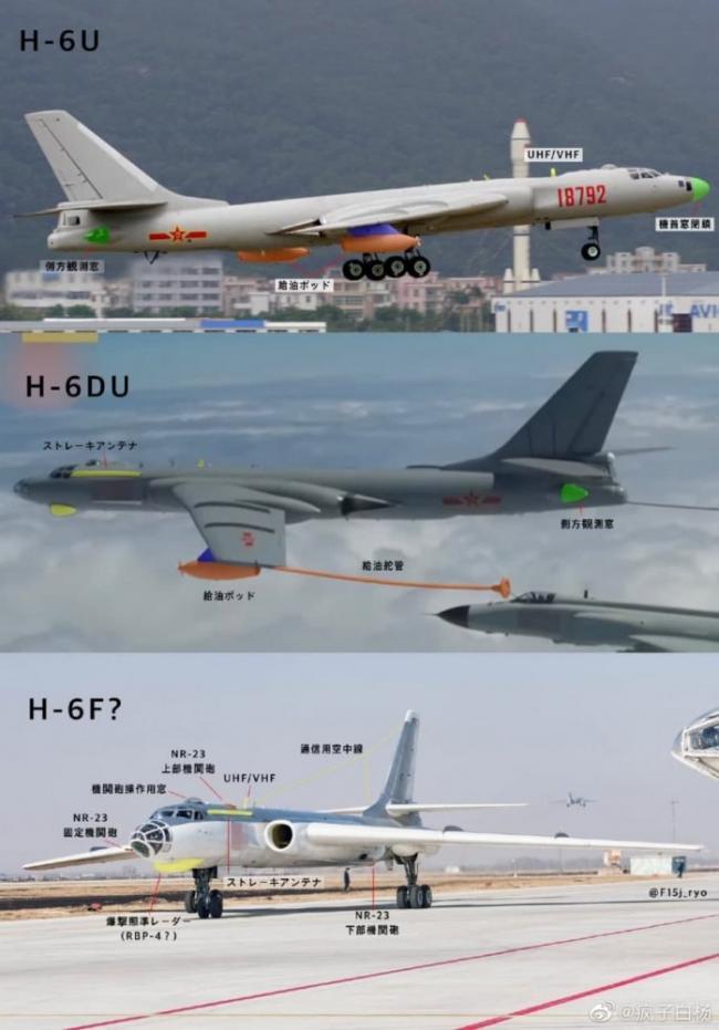 轰-6的12种改进型你都分得出来吗?