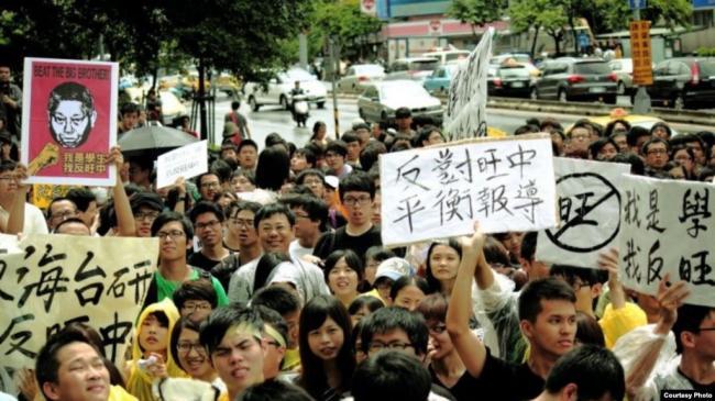 台湾学生抗议媒体垄断干预新闻自由