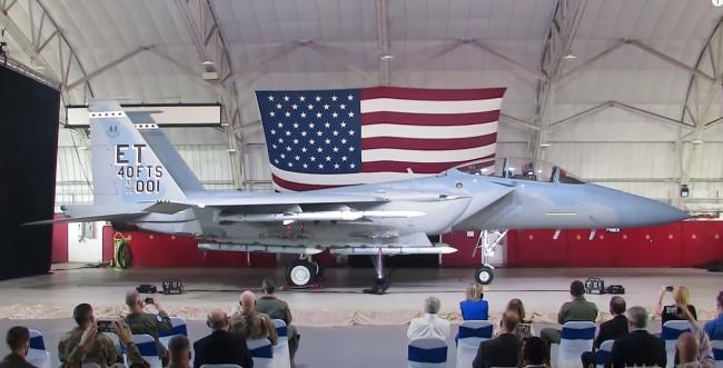 时隔近半个世纪,F15再度成为美军最新战机