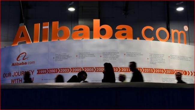 182亿!北京下死手 阿里巴巴的罚单来了