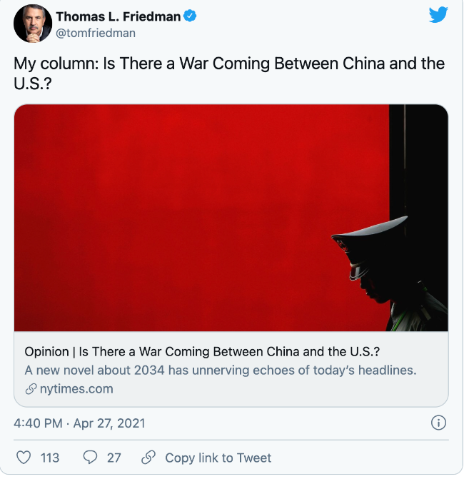 不安!中美之间必有一战?