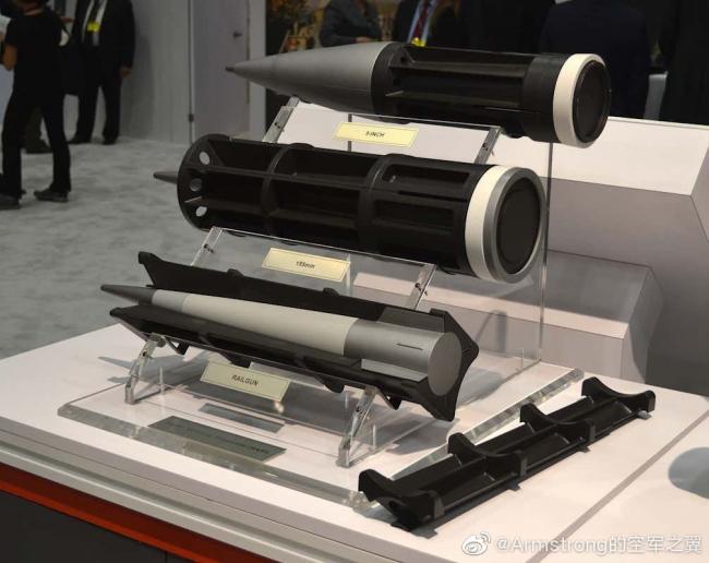 惊爆!美国海军电磁炮项目要下马了