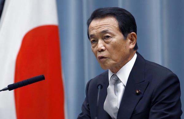 日本副首相麻生太郎 圖:達志影像/美聯社