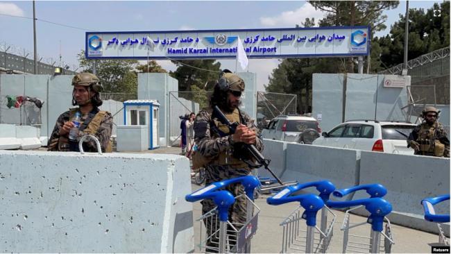 七国集团和阿富汗会议,中俄选哪个