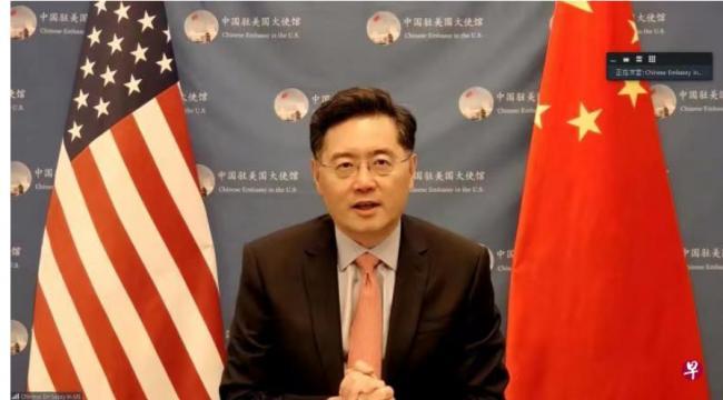 中国驻美大使秦刚:中美关系再也回不去了