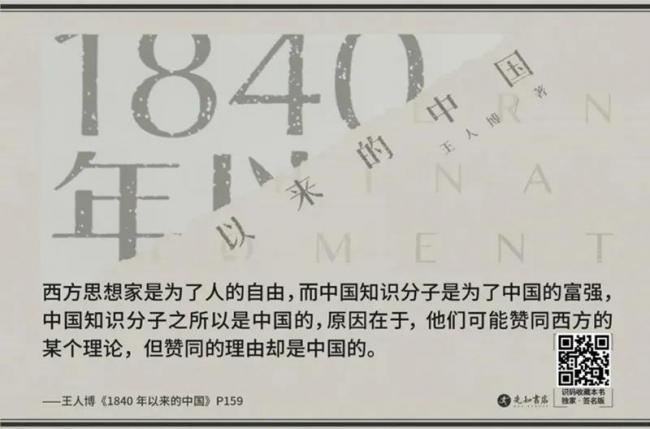 WeChat Image_20211011142903.jpg