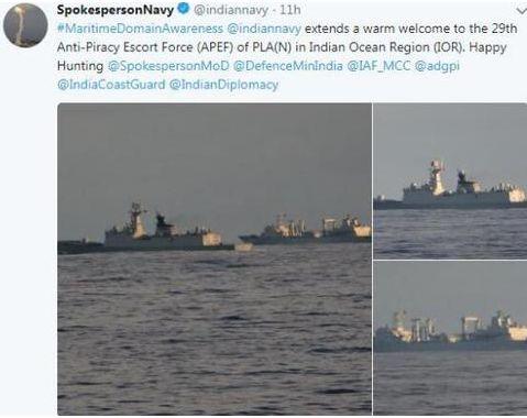 印度成印度洋霸主?叫嚣24小时监视我海军印度洋动态