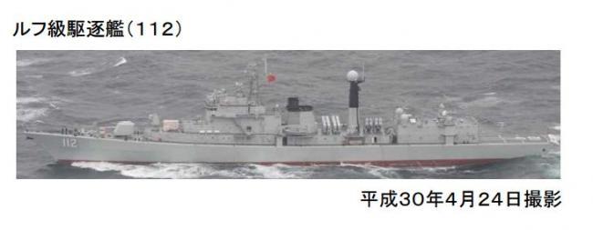 中国海军052型驱逐舰驶进日本海:曾被誉中华第一舰