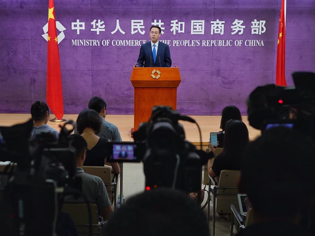 中美贸战不断升级 中国商务部有大软肋
