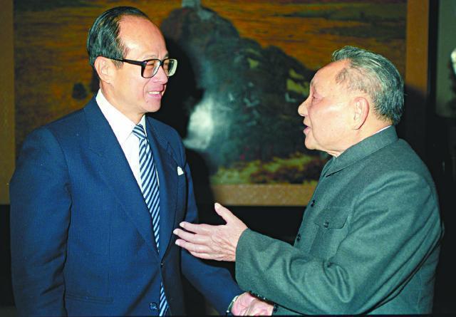 解密档案披露 李嘉诚和北京关系好但反共