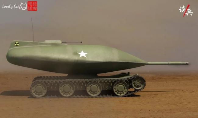 僅造一輛就下馬?美國核坦克存一致命問題