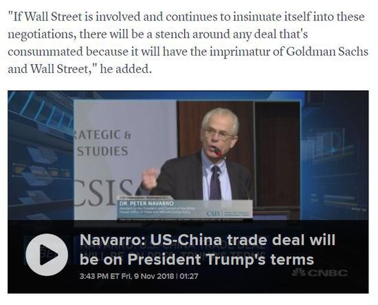 因为中国? 两白宫重磅人物互撕脏话连篇