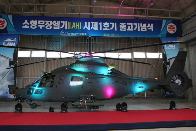 韩推出最新LAH直升机 造型酷似中国直9武直