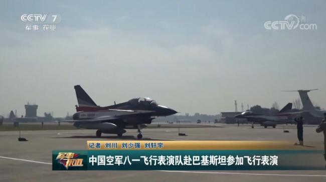 歼10抵达巴基斯坦 将与F16一同阅兵