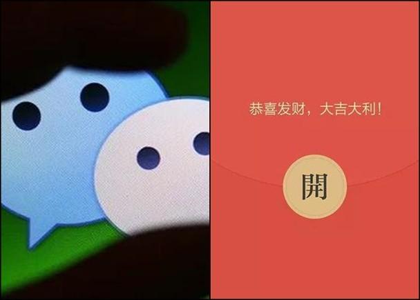 腾讯控告微信抢红包软件 索偿5000万