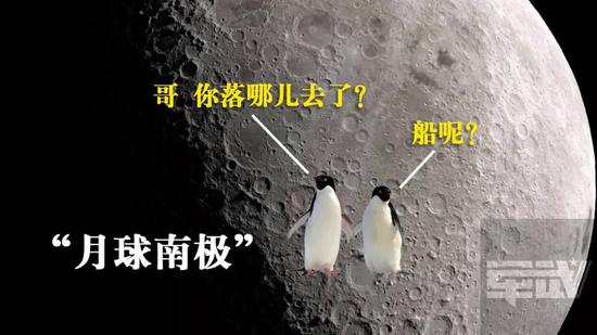 """中国""""玉兔二号""""给印度上了一课:月球不是想登就登的"""