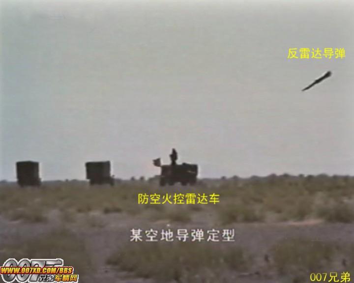 今日空军最猛组图:首见国产空地反雷达导弹试验命中目标