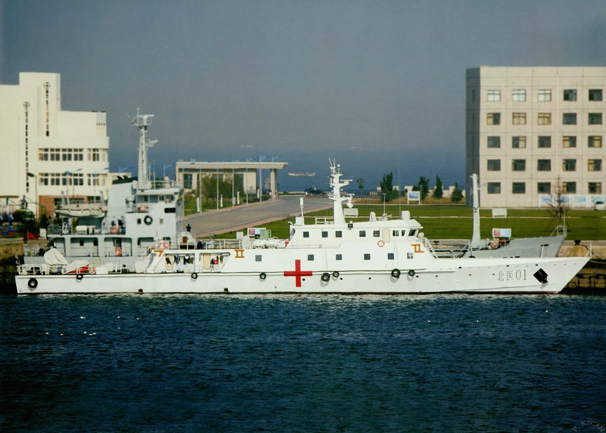 海军清晰打图:北医01大图