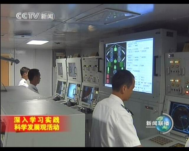 (图文)央视泄052C驱逐舰指挥中心 显示屏显示武器火力配置