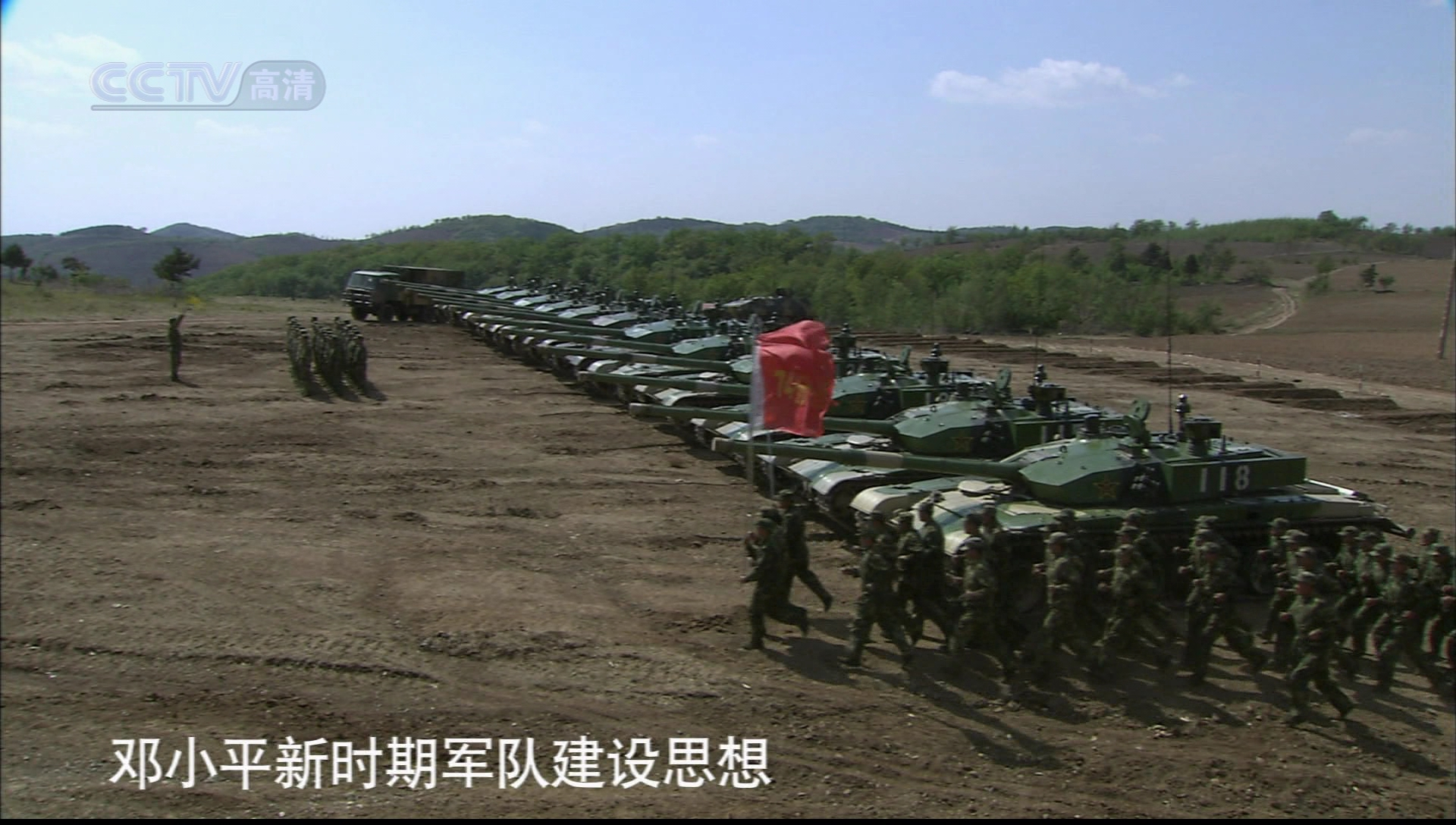 今日陆军最猛图:大家数数 99坦克连有多少台 战斗力强大