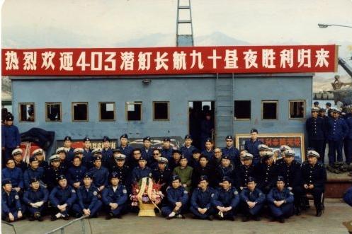 """(图文)这个猛 403艇打破了美潜艇""""海神""""号保持多年的世界纪录"""