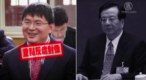 肖建华被当局监控 亿万金控王国走向成谜