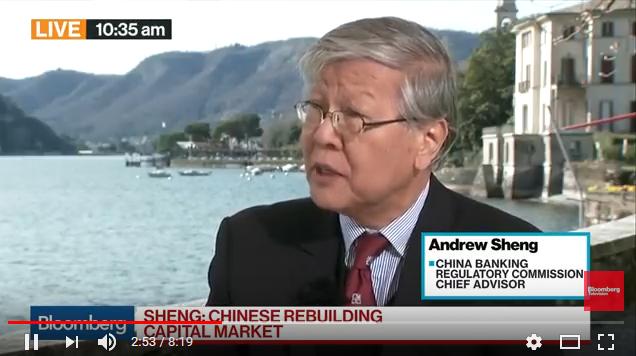 港证监会:中美贸易战或孕育世界新秩序