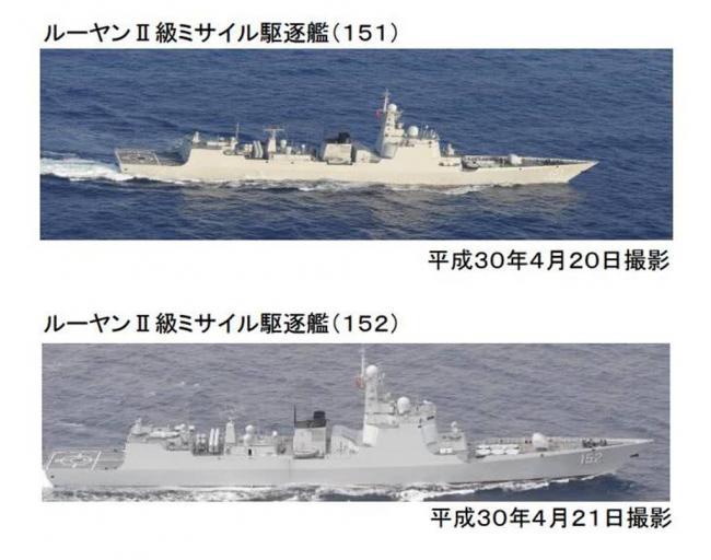 日3驱逐舰紧盯我航母编队