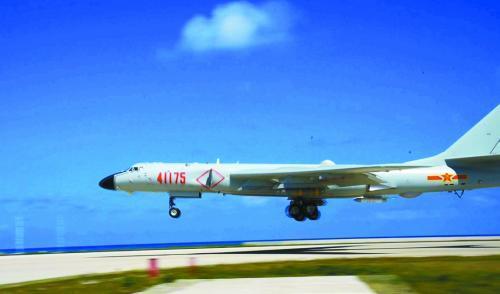 """轰-6K """"战神""""首降南海释放哪些信号"""